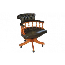Deluxe Captain's Chair